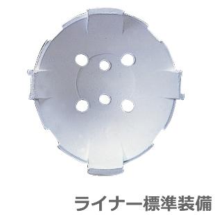【谷沢/タニザワ】 ST#141L-AZ (ライナー入) 【PC素材ヘルメット/作業/防災/安全】