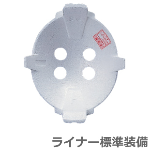 【谷沢/タニザワ】 ST#192-DPZ (ライナー入) 【FRP素材ヘルメット/作業/防災/安全】