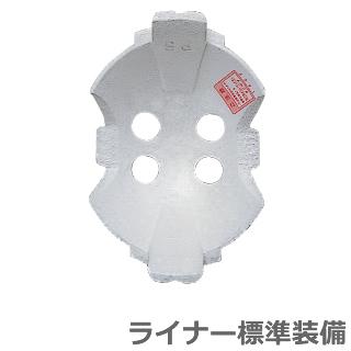 【谷沢/タニザワ】 ST#1360-DPZ (ライナー入) 【FRP素材ヘルメット/作業/防災/安全】