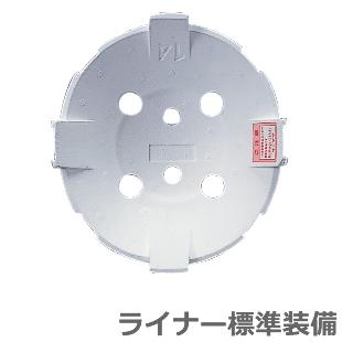 【谷沢/タニザワ】 ST#114-EPZ (ライナー入) 【FRP素材ヘルメット/作業/防災/安全】