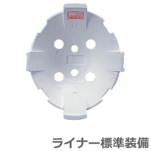【谷沢/タニザワ】 ST#118-EPZ (ライナー入) 【FRP素材ヘルメット/作業/防災/安全】