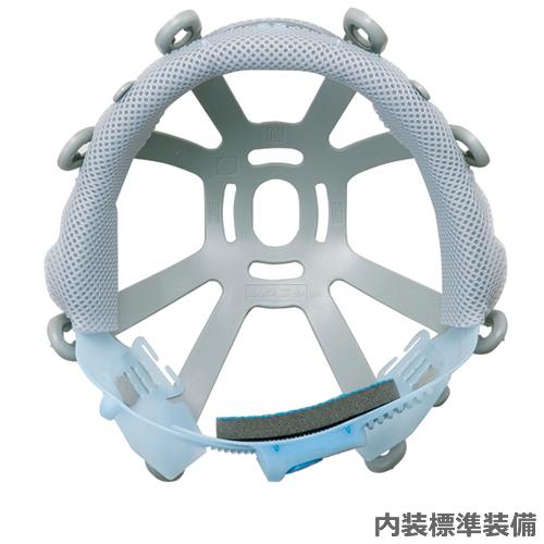 【谷沢/タニザワ】 ST#198-EPC (ライナー無) 【FRP素材ヘルメット/作業/防災/安全】