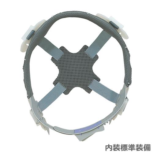 【谷沢/タニザワ】 ST#0169L-FZ (ライナー入) 【ABS素材ヘルメット/作業/防災/安全】