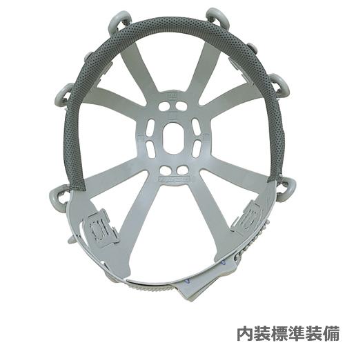 【谷沢/タニザワ】 ST#118-EMZ (ライナー入) 【FRP素材ヘルメット/作業/防災/安全】