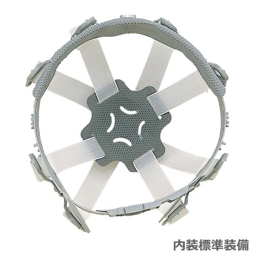 【谷沢/タニザワ】 ST#160-AZ (ライナー入) 【ABS素材ヘルメット/作業/防災/安全】