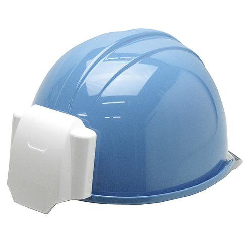 【送料無料】【熱中症対策/暑さ対策】ヘルクール 電池一体型 (375130)【作業/炎天下/首・頭を冷やす/ヘルメット】
