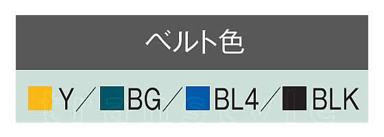 藤井電工安全帯/ツヨロン リトラ ワンタッチバックル TB-RN-OT590 【胴ベルト型/墜落制止用器具/一般高所作業用】