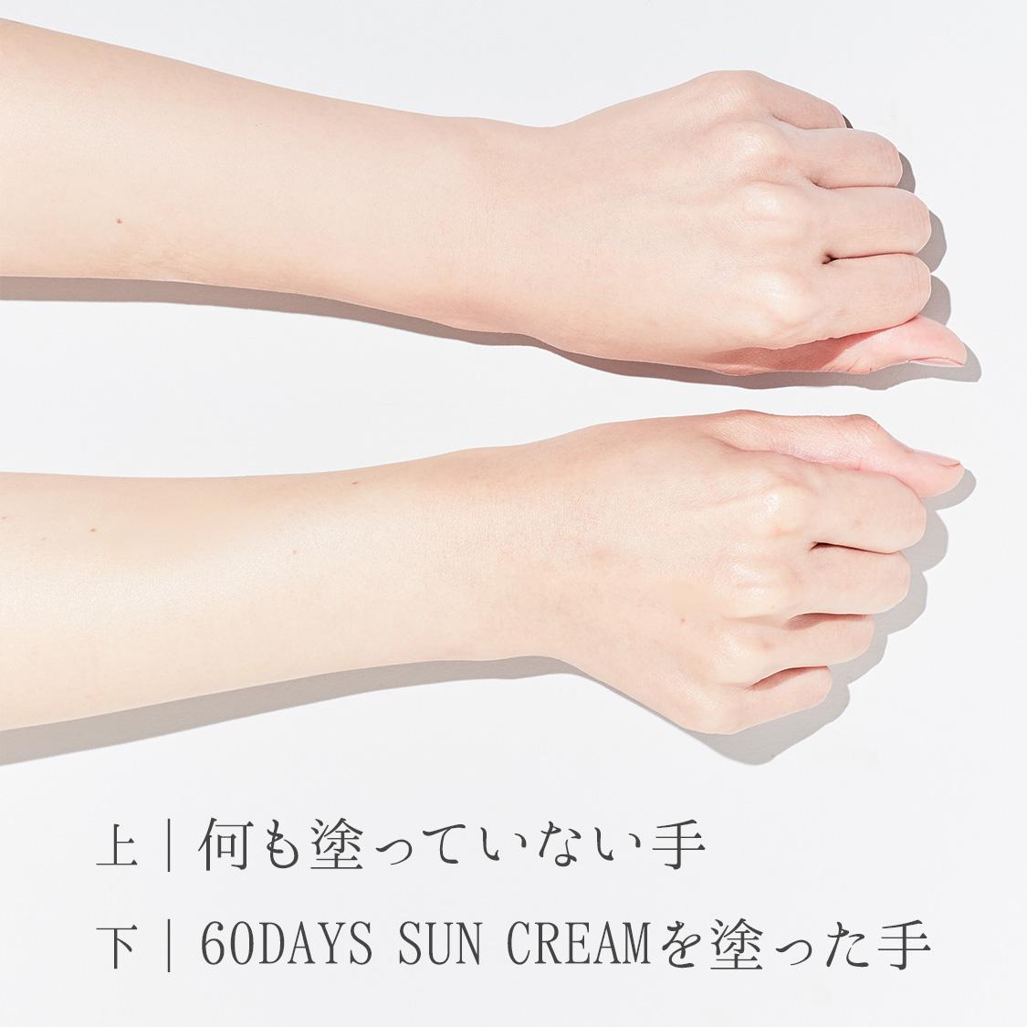 【定期】ソウル 60デイズサンクリーム