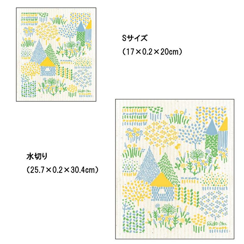 e.スポンジワイプ  岡理恵子 夏の村