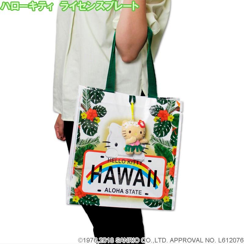 ハローキティ&フレンズ お土産バッグ(全4種)
