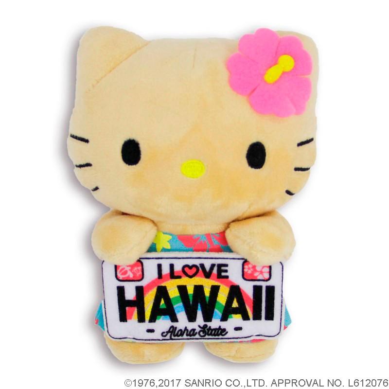 日焼けハローキティ ぬいぐるみ I LOVE HAWAII