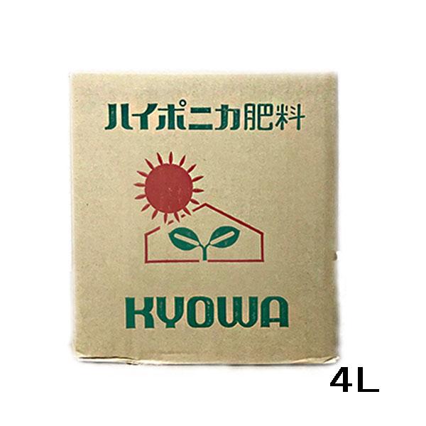 Sale! ハイポニカ肥料4L