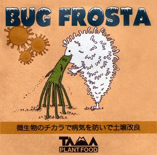 Bug Frosta (80g)