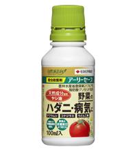 殺虫・殺菌剤 アーリーセーフ