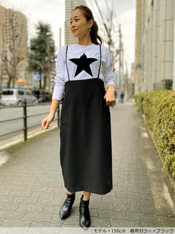 ★星★Tシャツ〜長袖