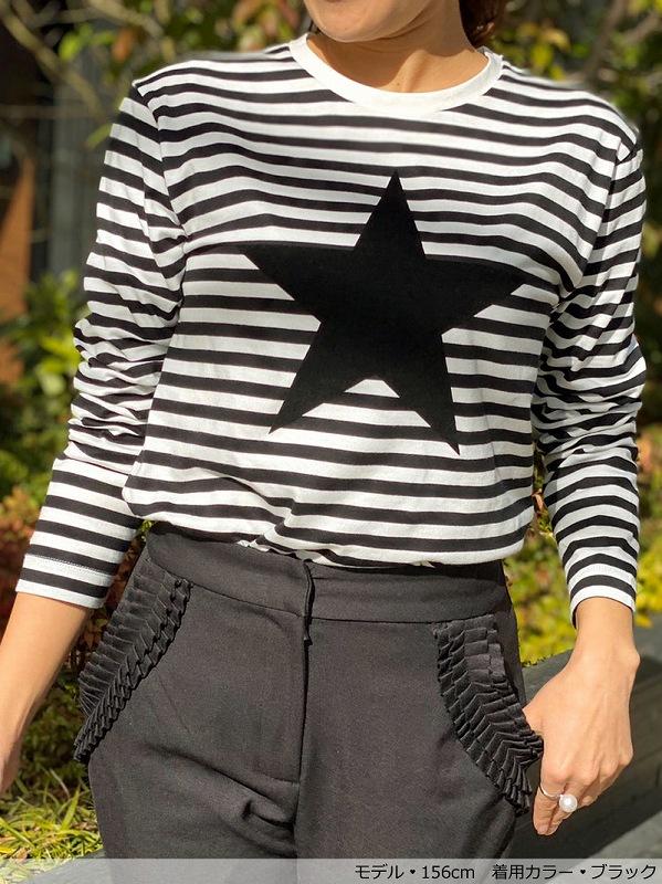 ★星★ボーダーTシャツ〜長袖