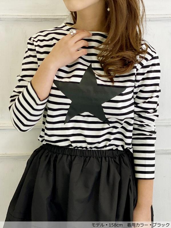 星ボートネックTシャツ
