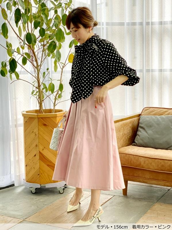 立体ポケットスカート