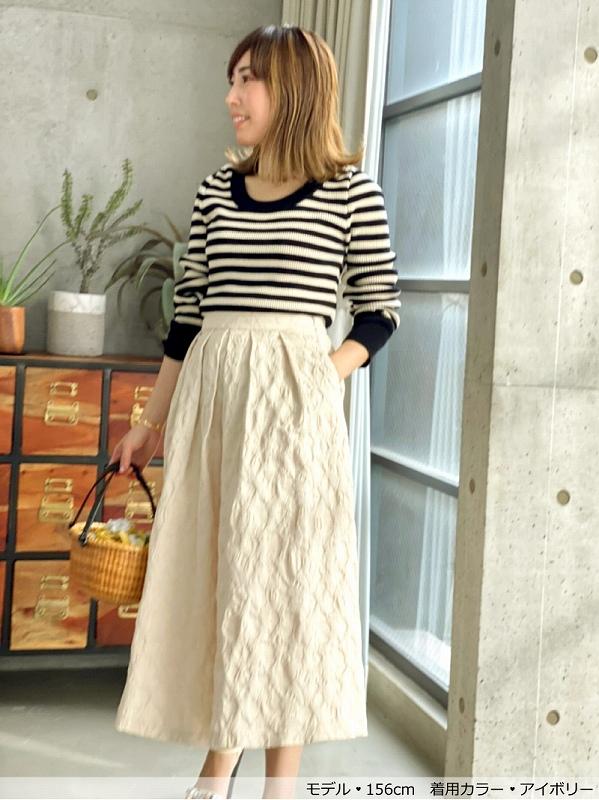 ジャガードふんわりスカート