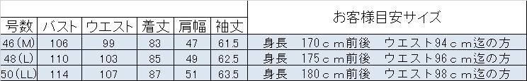 【OUTLET】 ミラショーン メンズコート ハーフコート 撥水 軽量 スプリング オータム ネイビー フード 46(M)48(L)50(LL) k841
