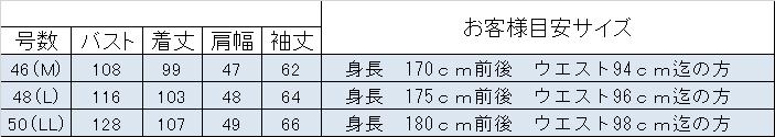 ミラショーン メンズコートチェスターコート カシミヤシルク混 ピ アツェンツア素材 ベージュ ロング丈 イタリアインポート 46(M) 48(L) 50(LL) I944
