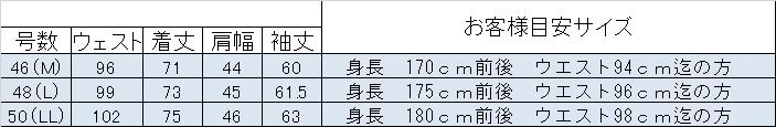 ミラショーン メンズジャケット カシミヤ100% カジュアル スタンドカラー ライトグレー 46(M) 48(L) 50(LL) stn