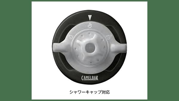 【理想のバイクボトル】CAMELBAK (キャメルバック)ポディウム アイス 21 OZ /.62L【4倍の保冷性能】暑いタイでトレーニングを重ねてきた秦由加子選手もベストボトルと推奨!