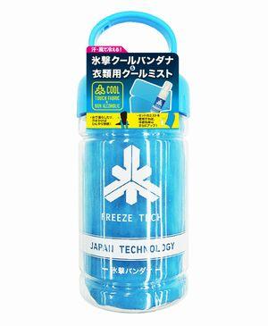 【 FREEZE TECH(フリーズテック) 】氷撃クールバンダナ & 衣類用クールスプレーセットボトル
