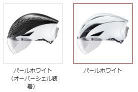 【新製品】Kabuto「AERO-R1CV」AERO-R1のオーバーシェルモデル。