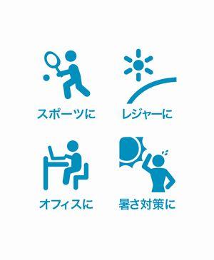 【 FREEZE TECH(フリーズテック) 】衣類用冷感ミスト300ml