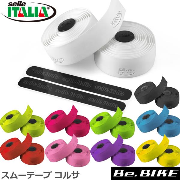 セライタリア(selle italia) スムーテープ コルサ バーテープ