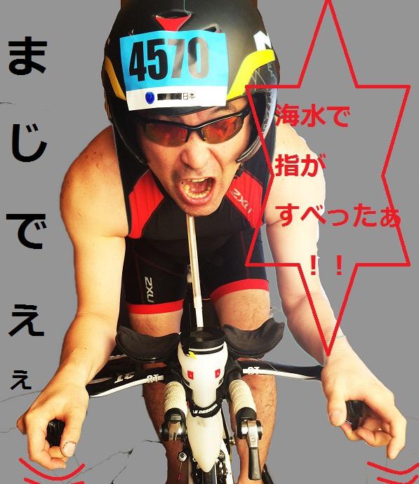 【TTバイク急ブレーキ安全器具】ボディストッパー
