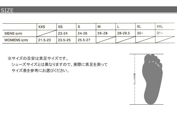 【Aqua Sphere(アクアスフィア)MP エムピー phelps マイケルフェルプス 足ヒレ(競泳向き)ALPHA FIN(アルファフィン)】トレーニングフィン