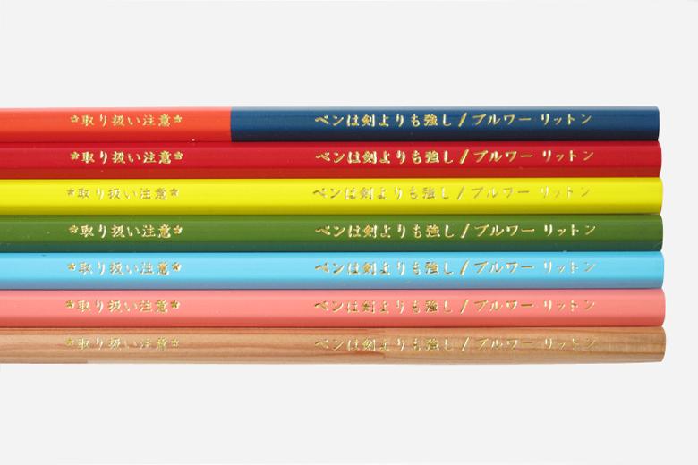 「ペンは剣よりも強し」えんぴつ / エアコンディションド