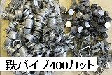 鉄鋼用 段付ギムレット 180×40 1枚