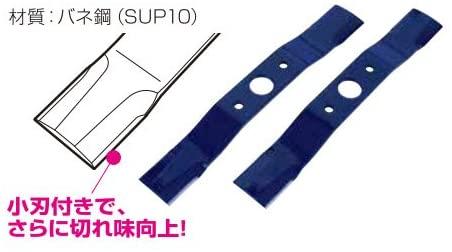 自走式 ウイングモア替刃(2本セット) SP310 青