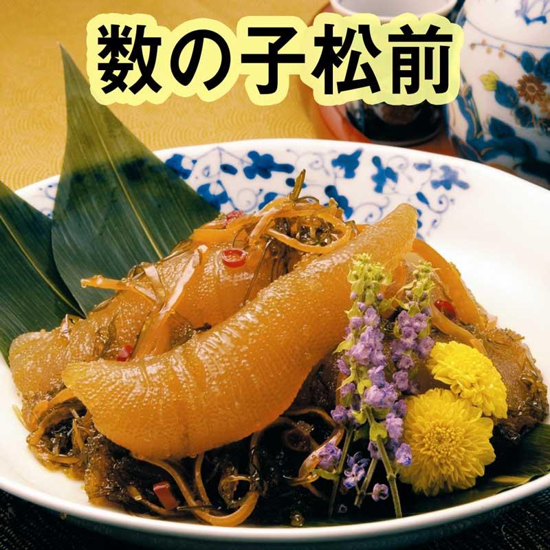 函館竹田食品 「数の子松前」と「黄金群来松前」セット(各500g×2種)