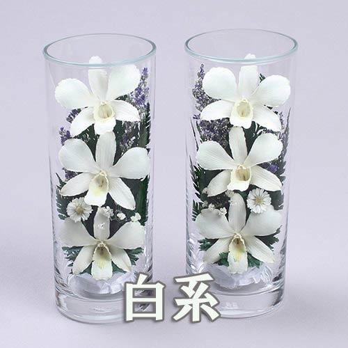 ボトルフラワー 2個セット   自然の花を丁寧に加工しています