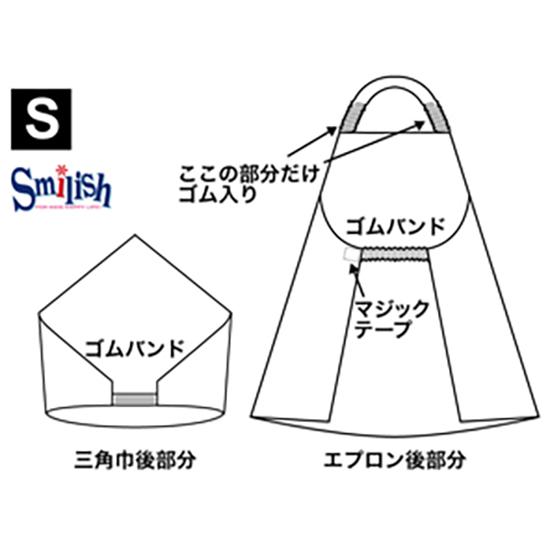 エプロン&三角巾(ブルー)