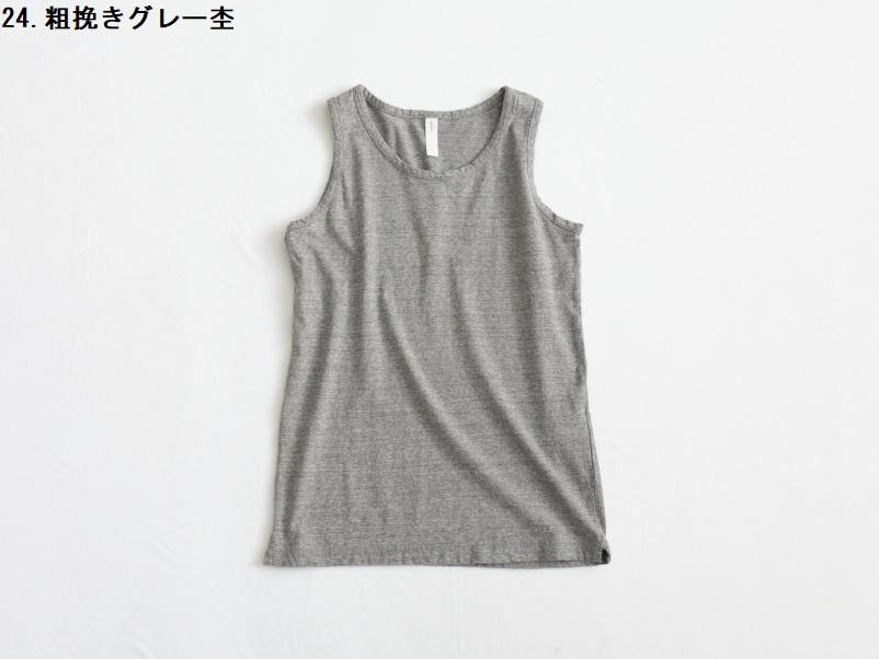 30/1リサイクルムラ糸天竺、TOP杢 タンクトップP92170  prit