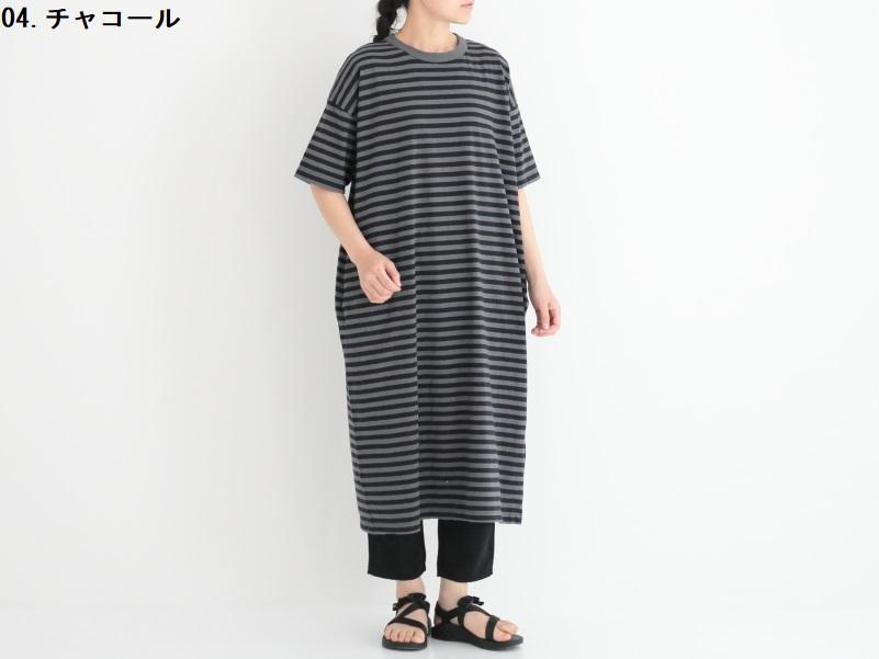 30/1リサイクルムラ糸天竺ボーダー 5分袖ワイドワンピースP92181  prit