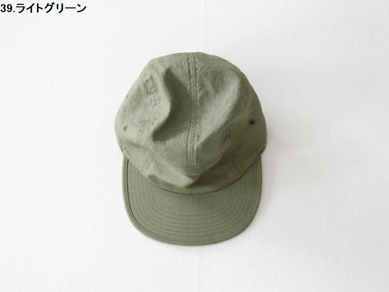 40/1リネン OHキャップ R51102 RINEN