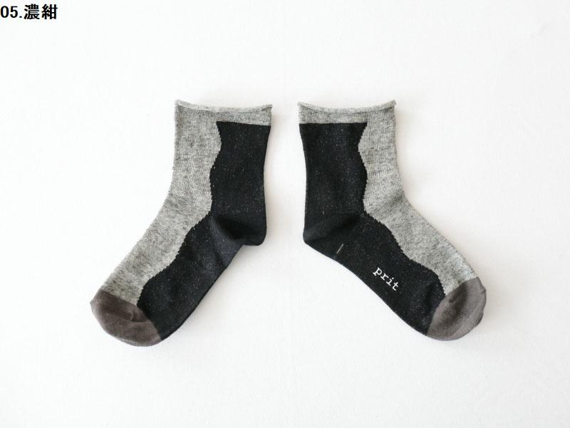 なみなみ切替ソックスP02160  prit