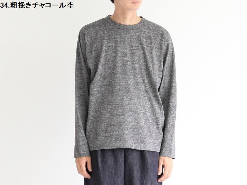 20/1オーガニック天竺 クルーネック 19023 YASUMI men