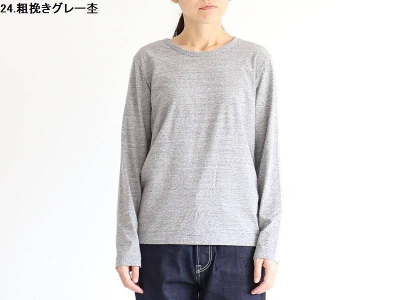 30/1リサイクルムラ糸天竺、TOP杢 クルーネック P90183 prit