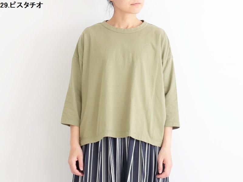 30/1リサイクルムラ糸天竺、TOP杢 7分袖ワイドTシャツ P91174  prit
