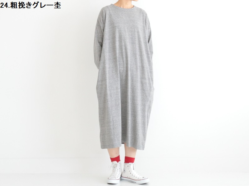 30/1リサイクルムラ糸天竺、TOP杢 7分袖ワイドワンピース P91175  prit