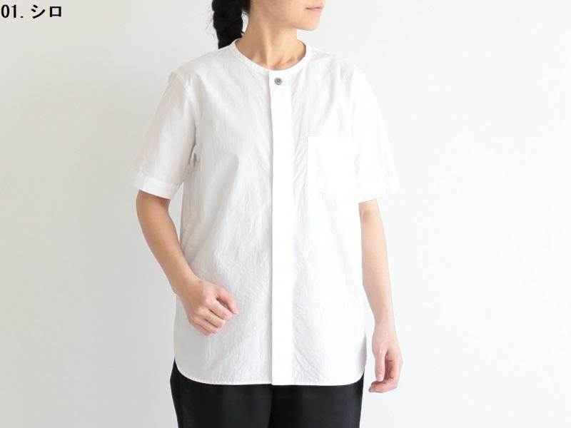 100/2ブロード 半袖比翼バンドカラーシャツ R31101 RINEN women