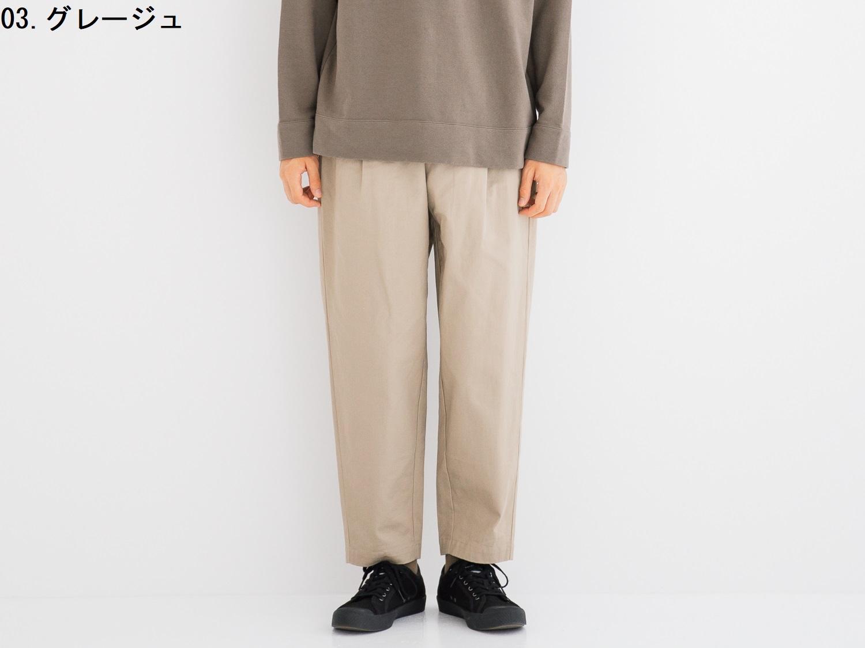 16/1チノ テーパードラクパンツ R43204 RINEN men