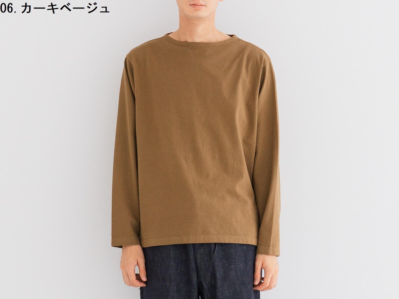 16/1空紡糸天竺両面起毛 ボートネック R13206 RINEN men